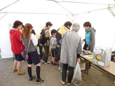 http://blog.iwate-eco.jp/0424-26_2.JPG