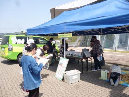 http://blog.iwate-eco.jp/0502-04_2.JPG