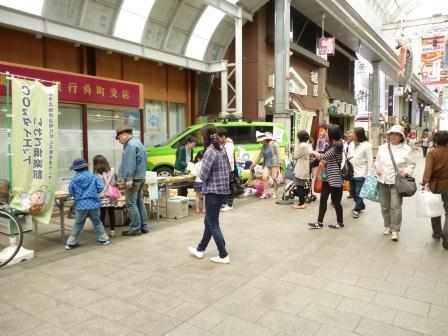 http://blog.iwate-eco.jp/0505.JPG