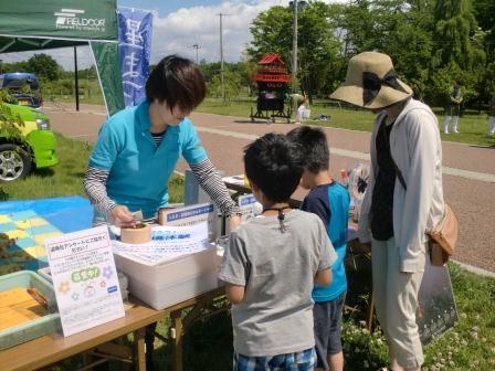 http://blog.iwate-eco.jp/0531_1.JPG