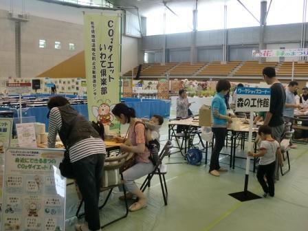 http://blog.iwate-eco.jp/0612-14_1.JPG