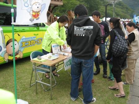 iwaizumi1.JPG