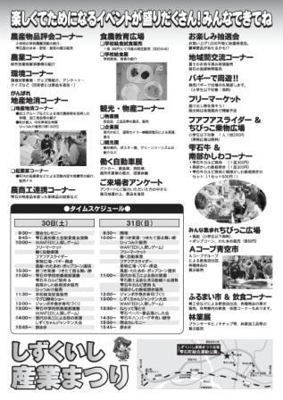 shizuku_sangyo_2.jpg
