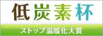 teitansohai_l[1].jpg