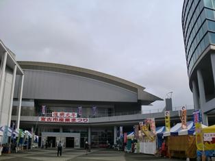 miyako_1.jpg