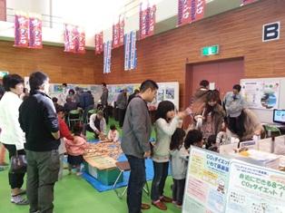 shizukuishi2012_2.jpg