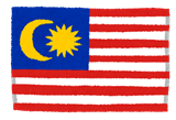 Malaysia.png