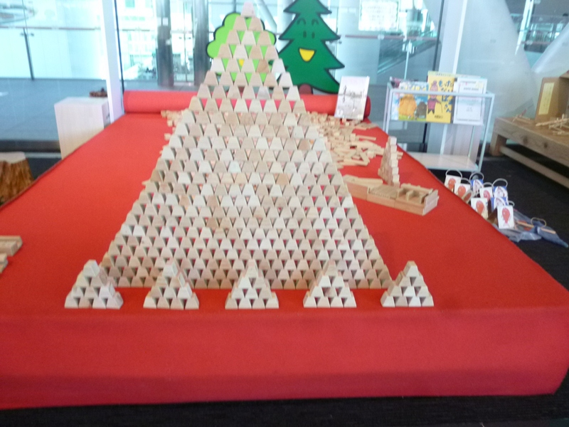 http://blog.iwate-eco.jp/2015/11/01/P1050695.jpg