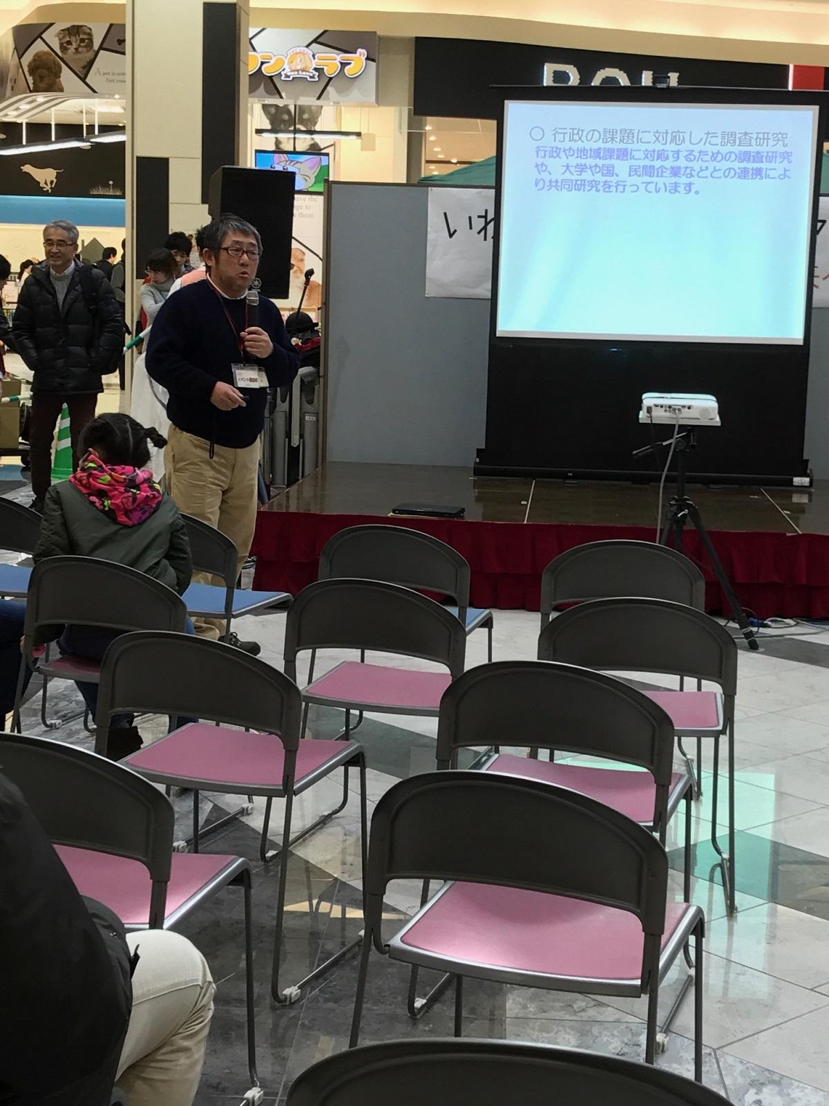 http://blog.iwate-eco.jp/2017/01/31/IMG_0518.jpg