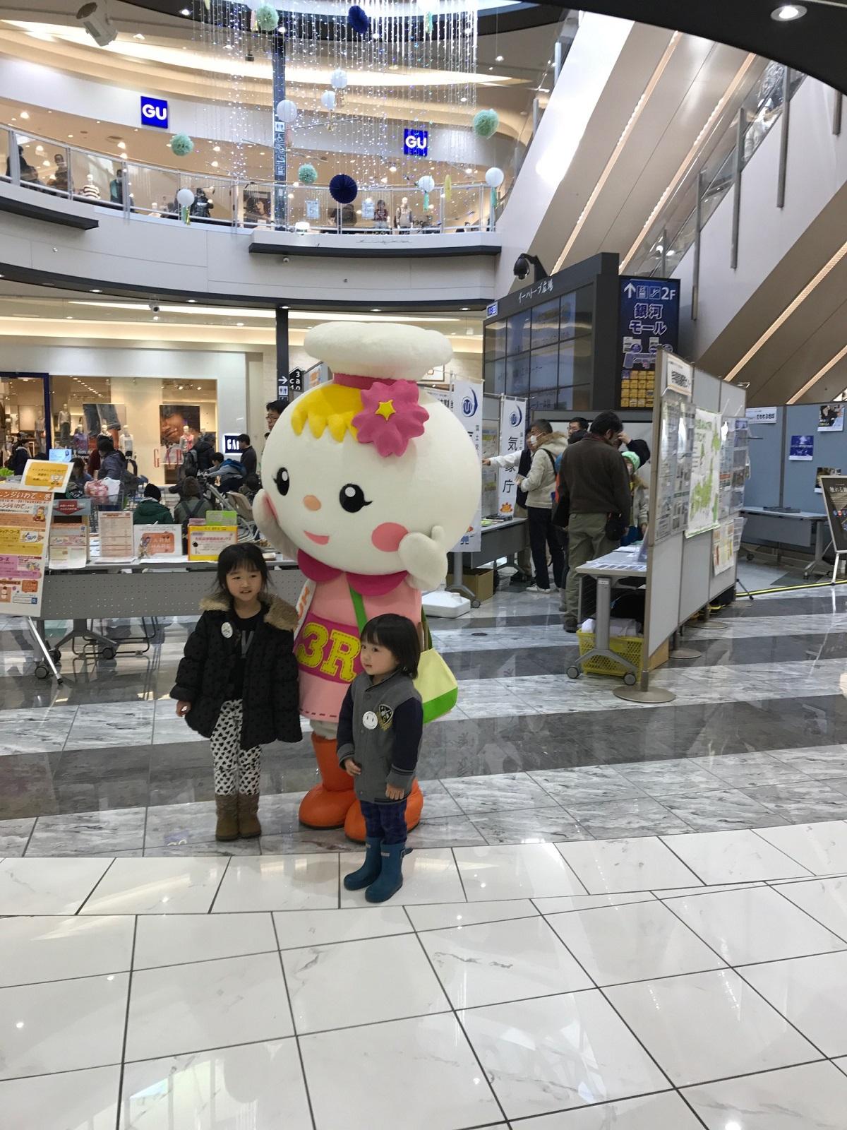 http://blog.iwate-eco.jp/2017/01/31/IMG_0521.jpg