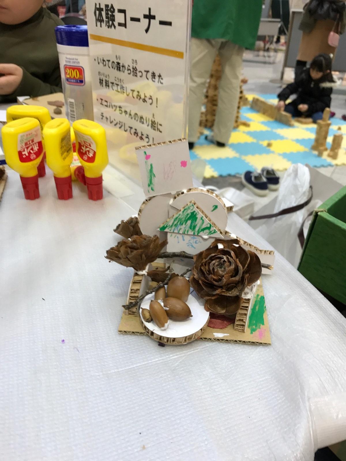 http://blog.iwate-eco.jp/2017/01/31/IMG_0540.jpg