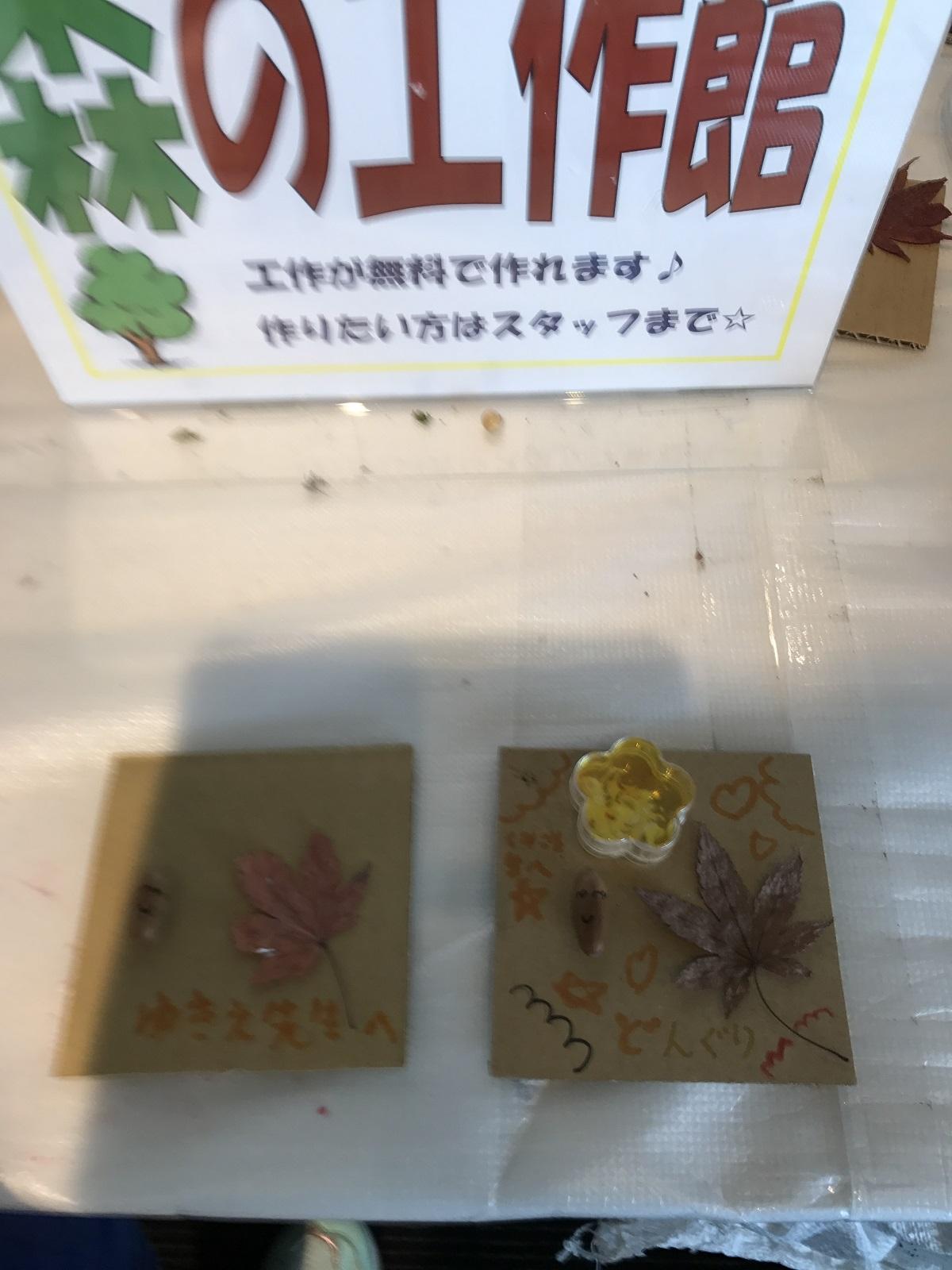 http://blog.iwate-eco.jp/2017/03/22/IMG_0682.jpg