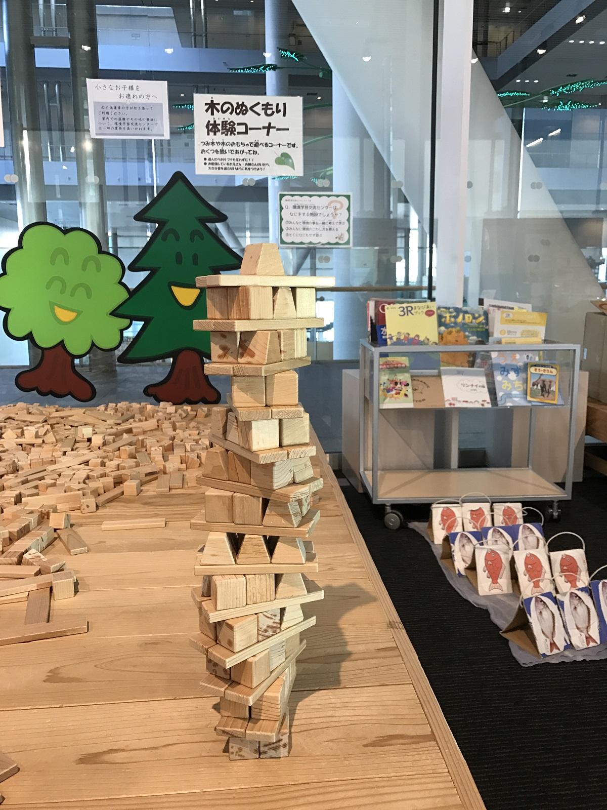http://blog.iwate-eco.jp/2017/03/22/IMG_0685.jpg