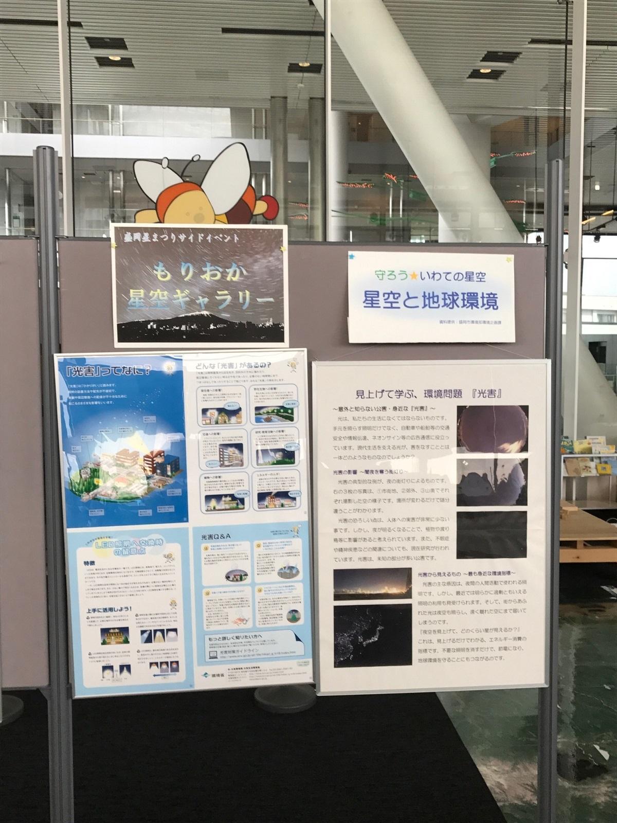 http://blog.iwate-eco.jp/2017/04/02/IMG_0725.jpg