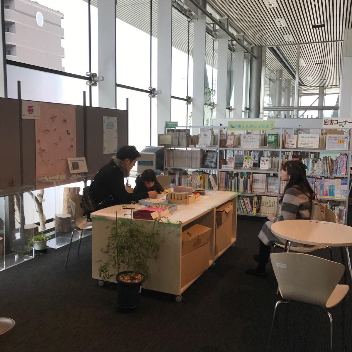 http://blog.iwate-eco.jp/2017/04/02/IMG_0729.jpg