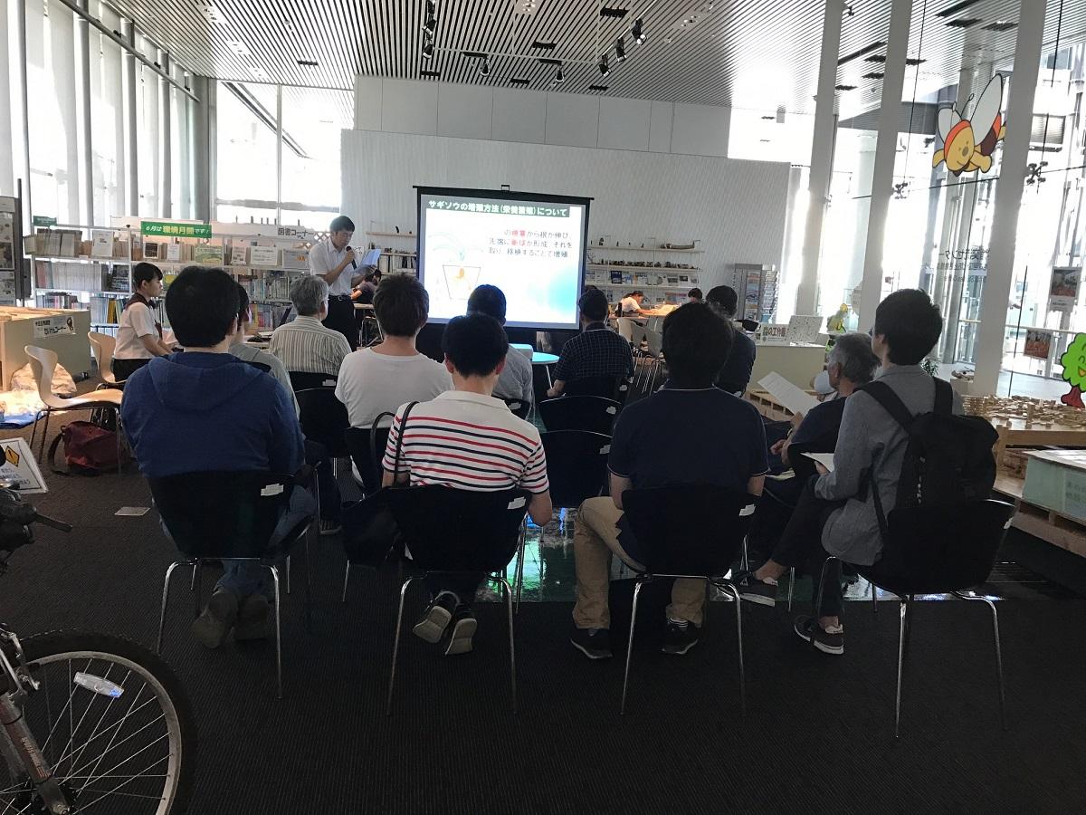 http://blog.iwate-eco.jp/2017/06/25/IMG_1104.jpg