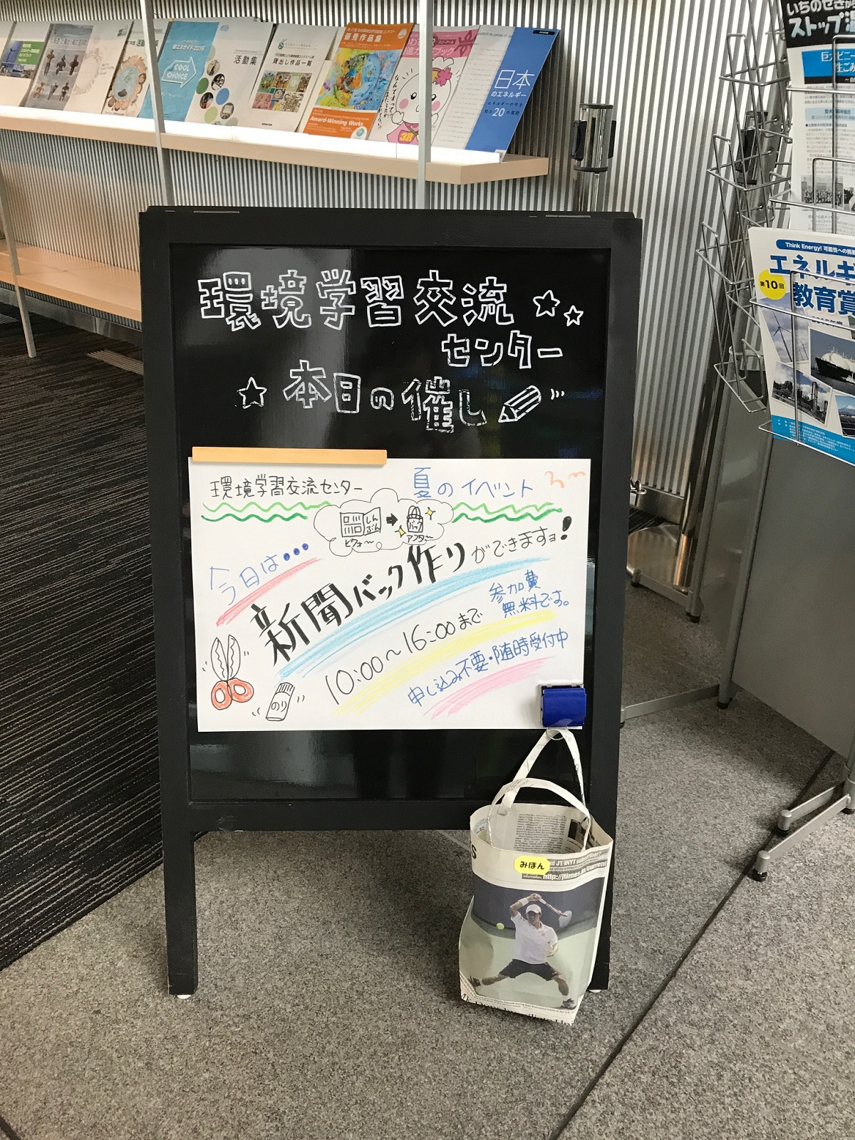 http://blog.iwate-eco.jp/2017/08/12/IMG_1219%20%283%29.jpg