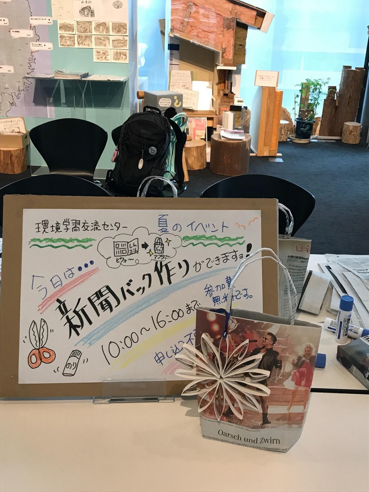 http://blog.iwate-eco.jp/2017/08/12/IMG_1221.jpg