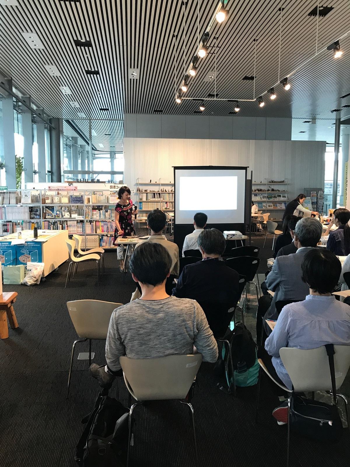 http://blog.iwate-eco.jp/2017/09/17/IMG_1365.jpg