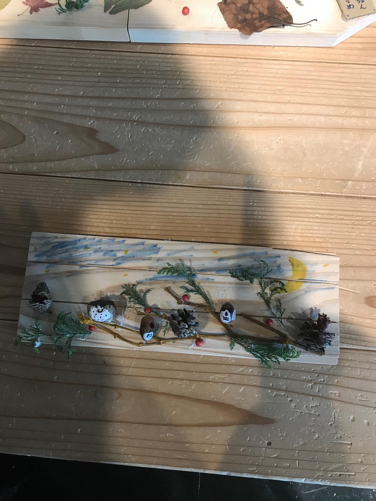 http://blog.iwate-eco.jp/2018/01/04/IMG_1623.jpg