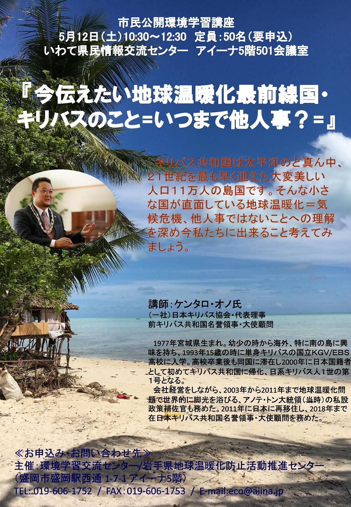 http://blog.iwate-eco.jp/2018/03/23/0001.jpg