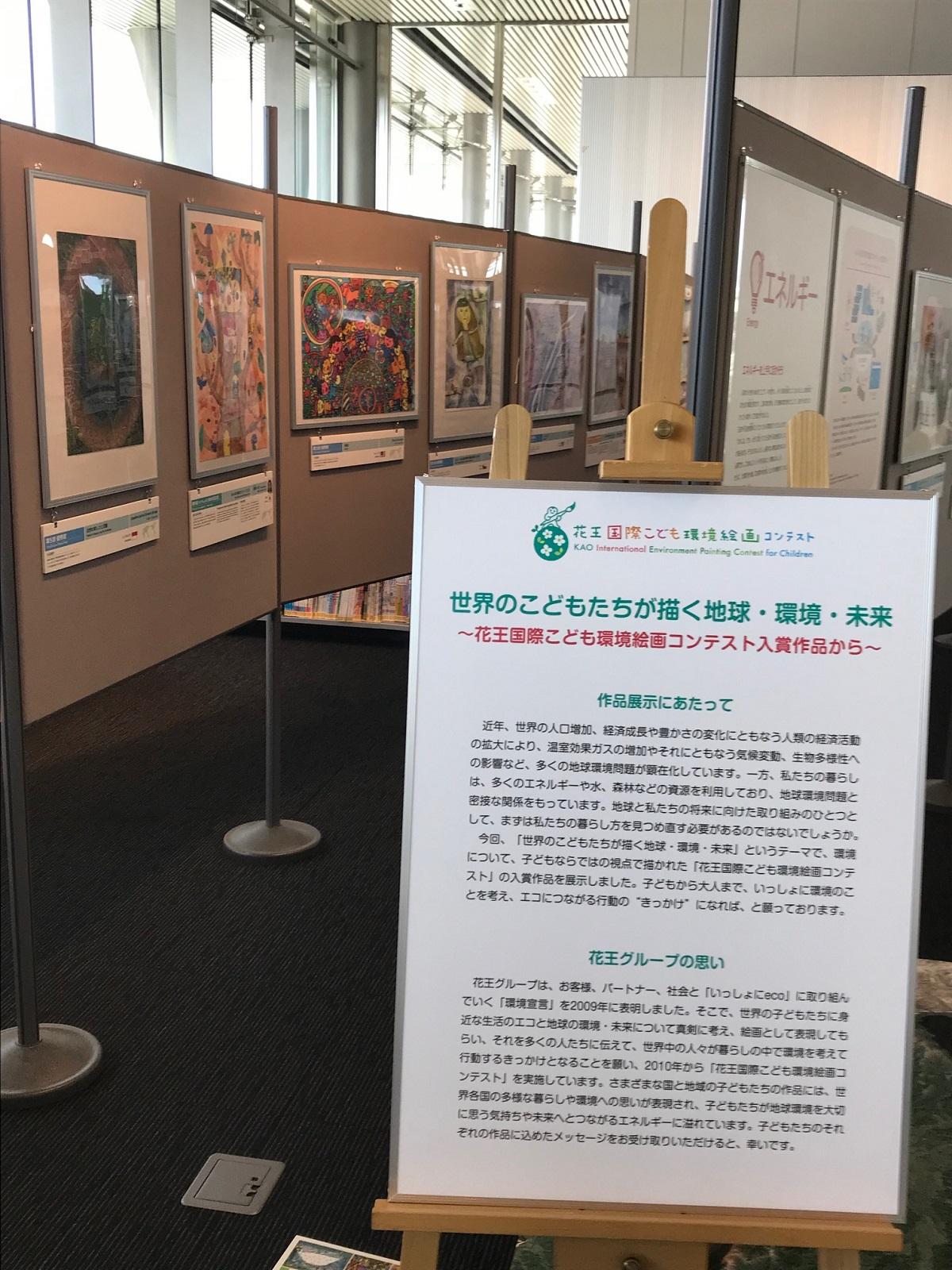 http://blog.iwate-eco.jp/2018/06/03/IMG_2116.jpg