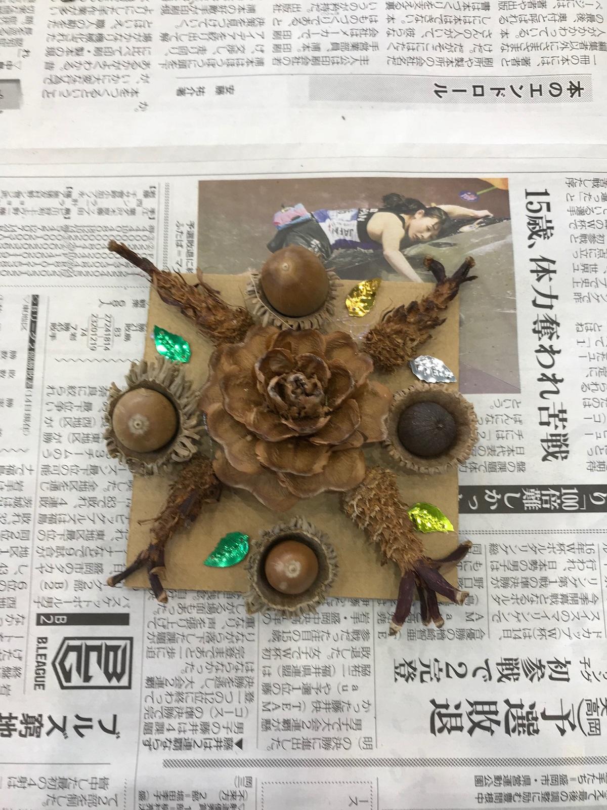 http://blog.iwate-eco.jp/2018/06/10/IMG_2130.jpg