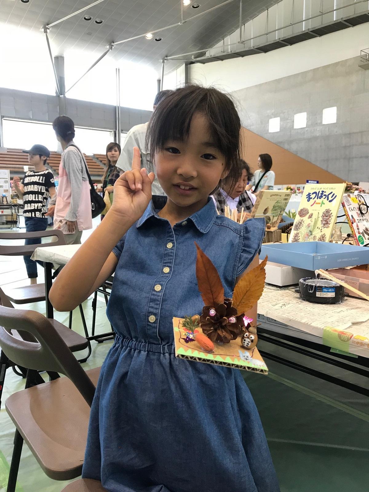 http://blog.iwate-eco.jp/2018/06/10/IMG_2134.jpg