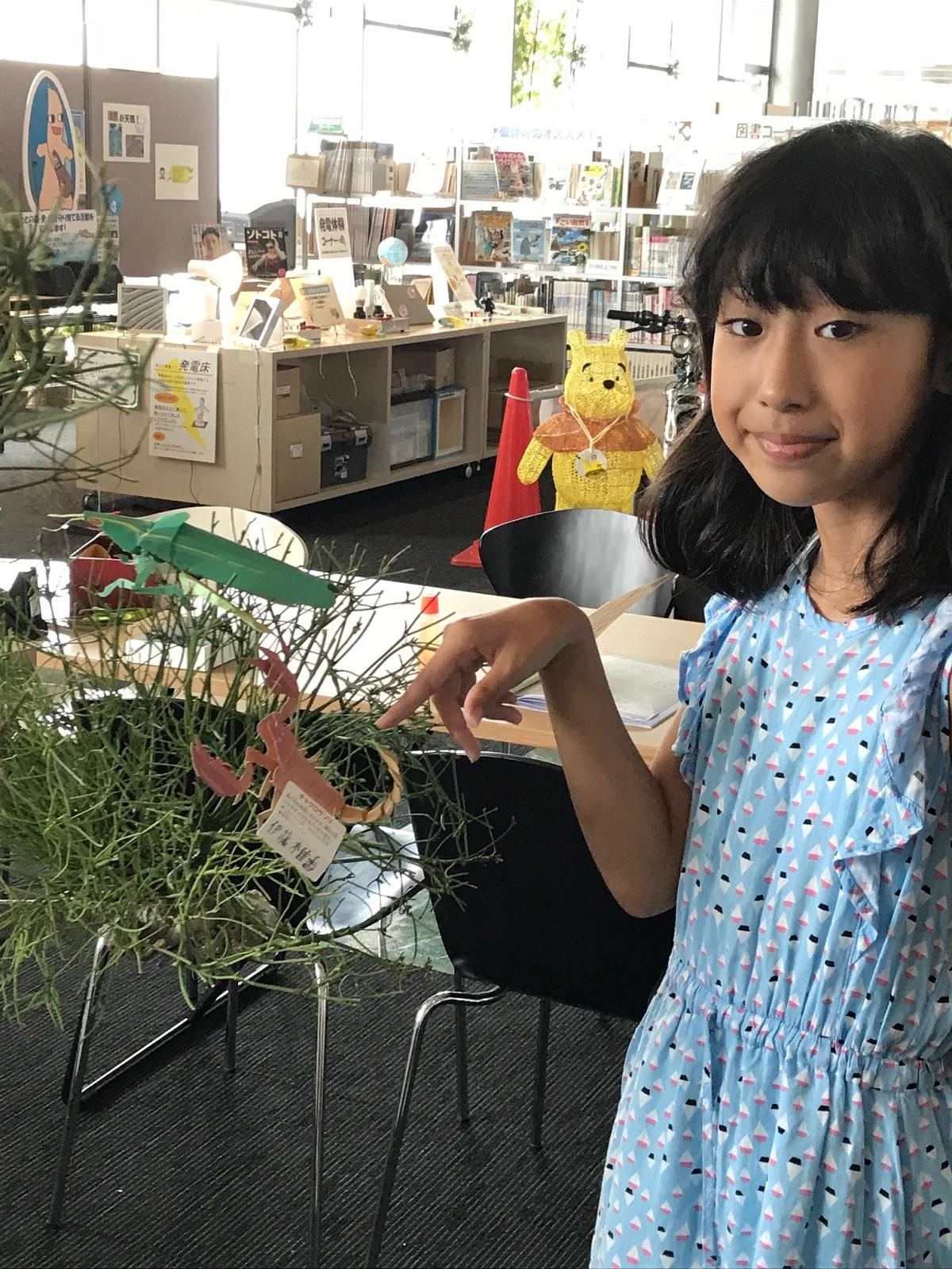 http://blog.iwate-eco.jp/2018/07/22/IMG_2403.jpg