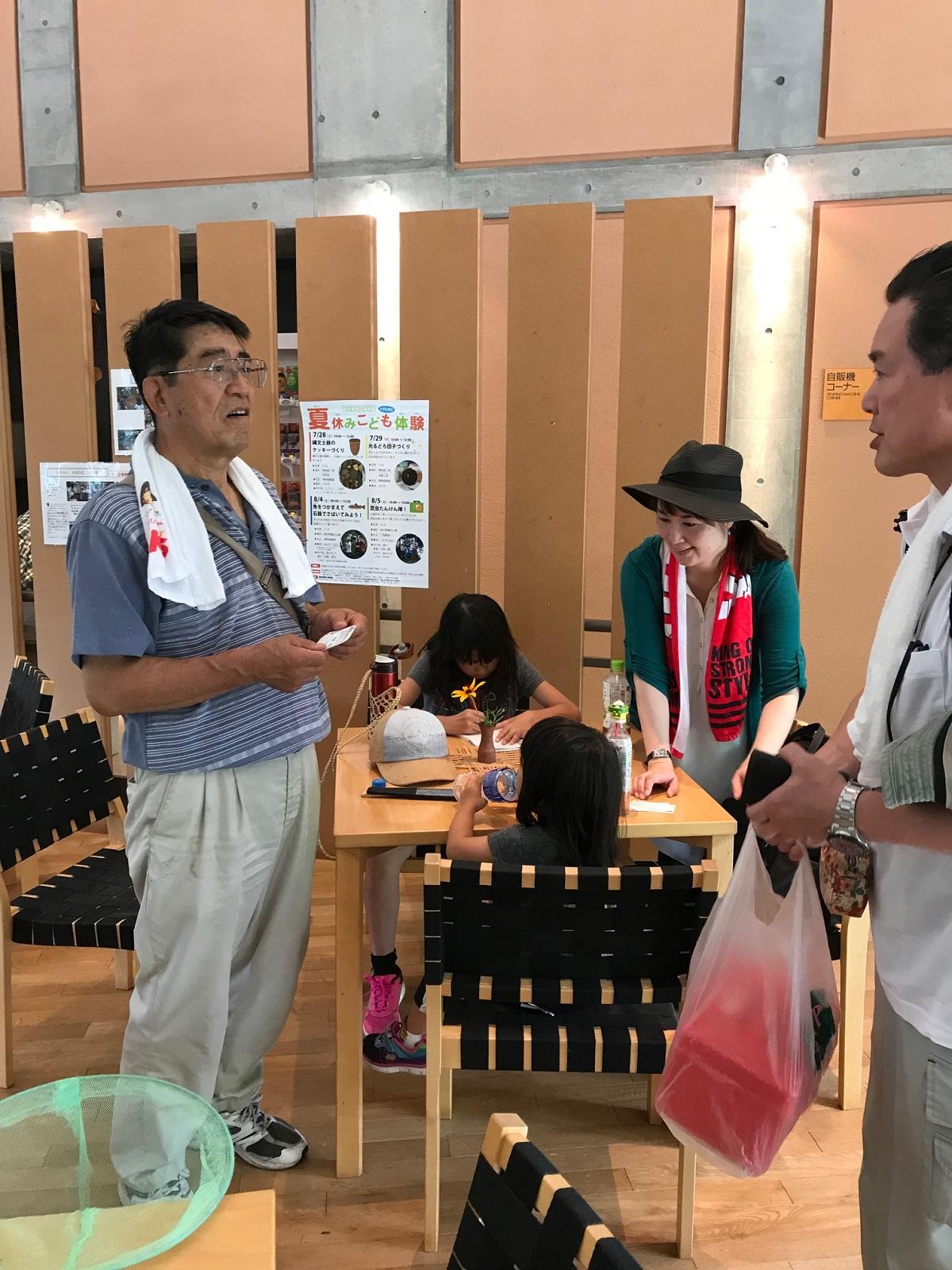 http://blog.iwate-eco.jp/2018/08/01/IMG_2591%20%281%29.jpg