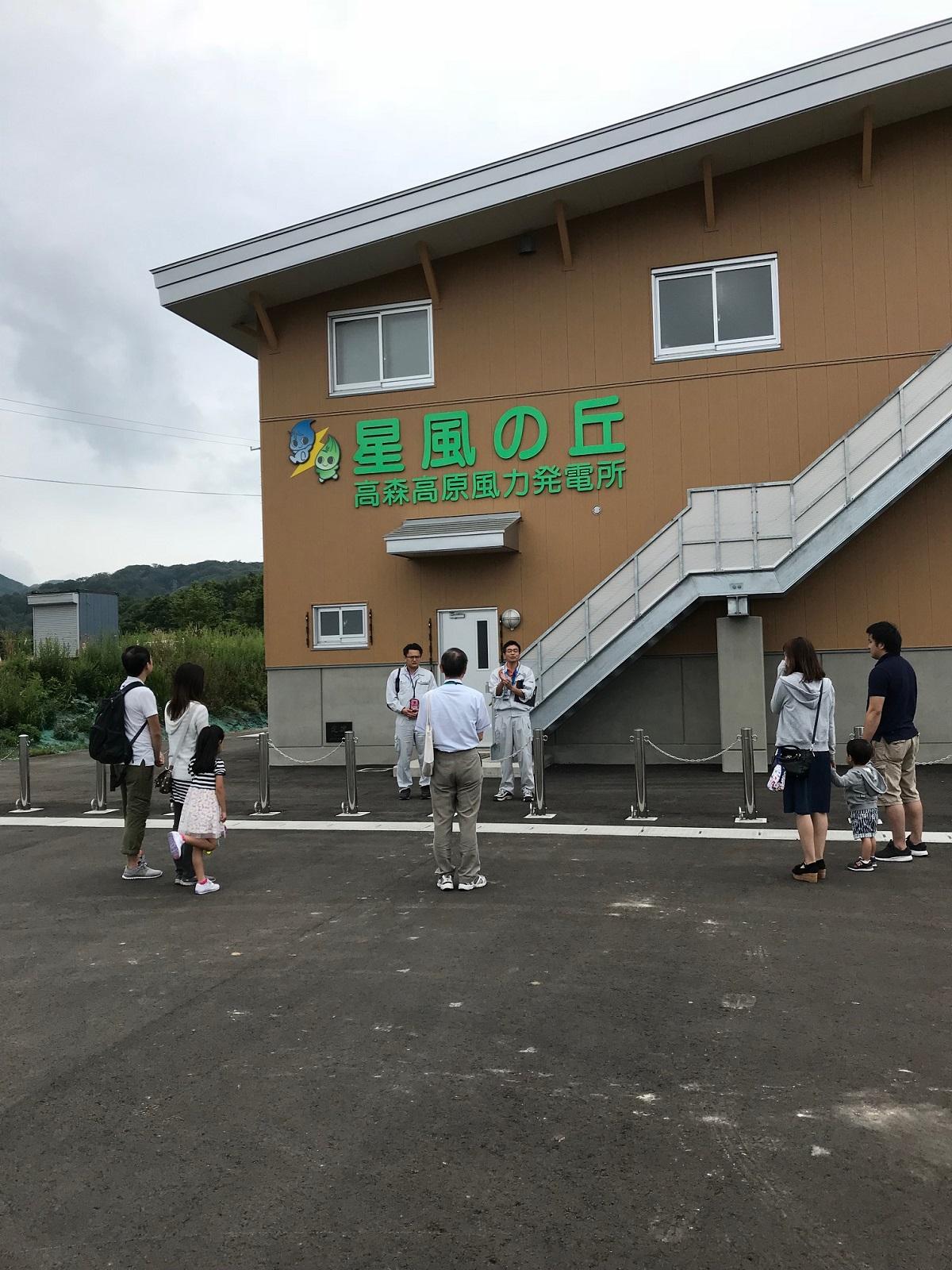 http://blog.iwate-eco.jp/2018/08/06/IMG_2631.jpg