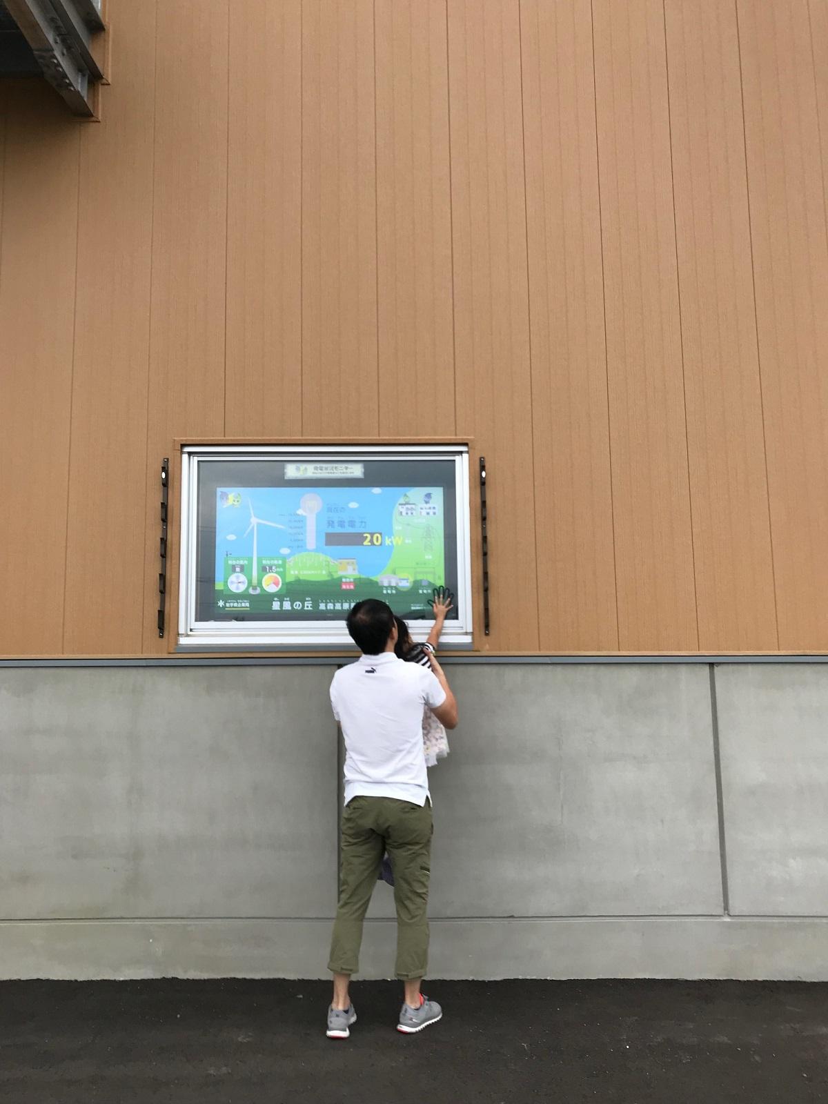 http://blog.iwate-eco.jp/2018/08/06/IMG_2659.jpg