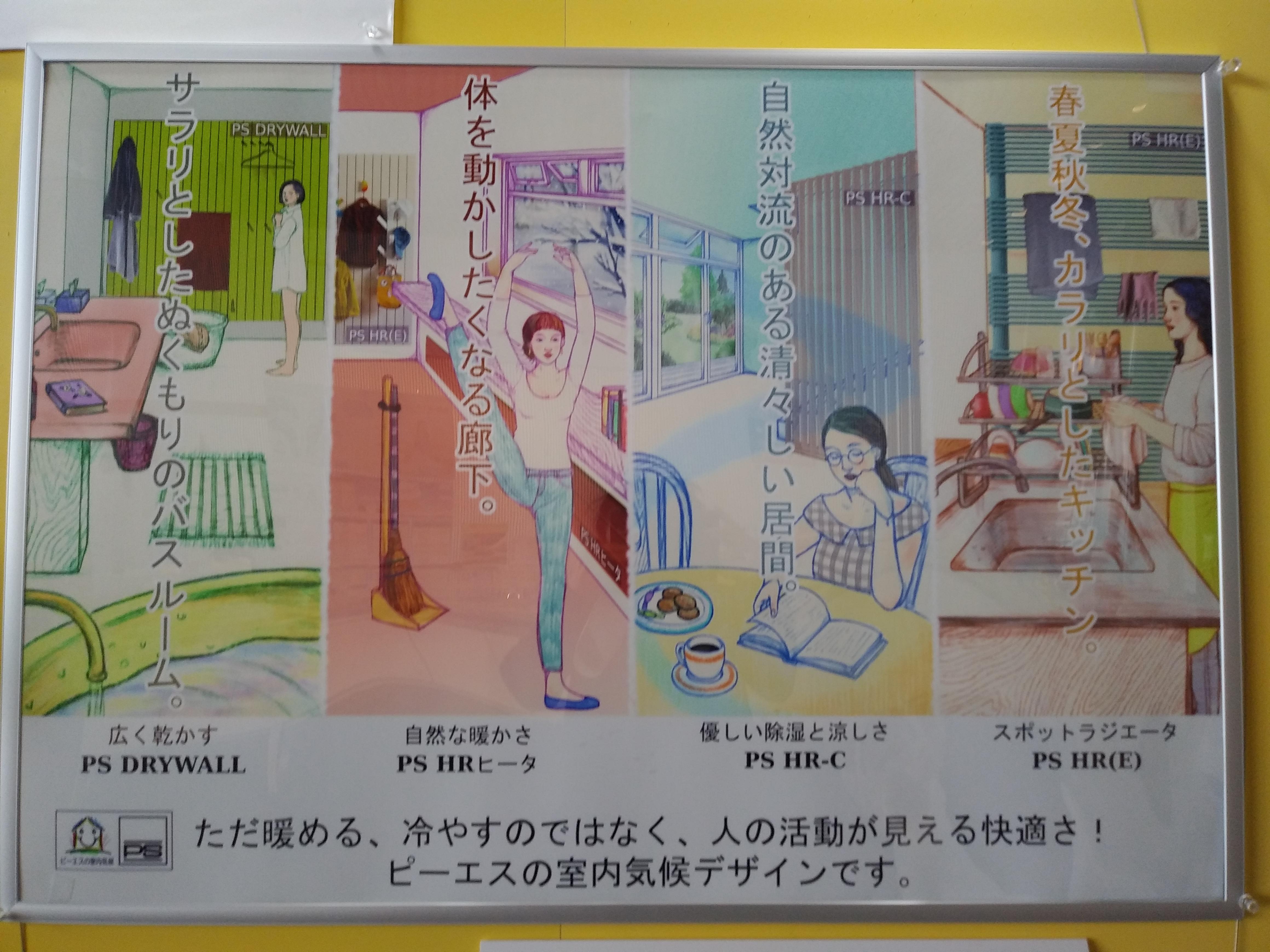 http://blog.iwate-eco.jp/2018/11/26/IMG01040.jpg