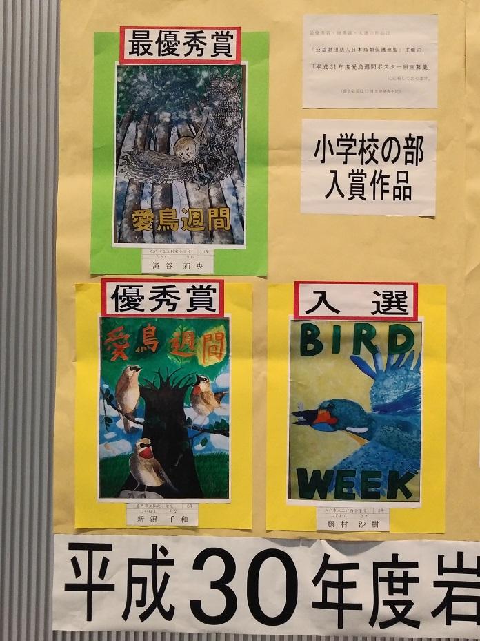 http://blog.iwate-eco.jp/2018/11/26/IMG01361.jpg