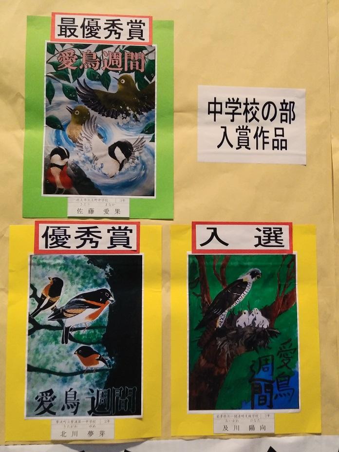http://blog.iwate-eco.jp/2018/11/26/IMG01363.jpg
