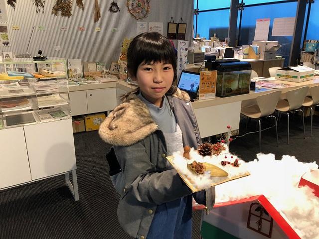 http://blog.iwate-eco.jp/2018/12/23/IMG_0807.jpg