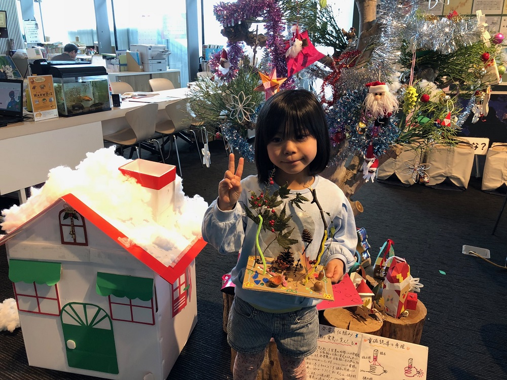 http://blog.iwate-eco.jp/2018/12/24/IMG_0823.jpg