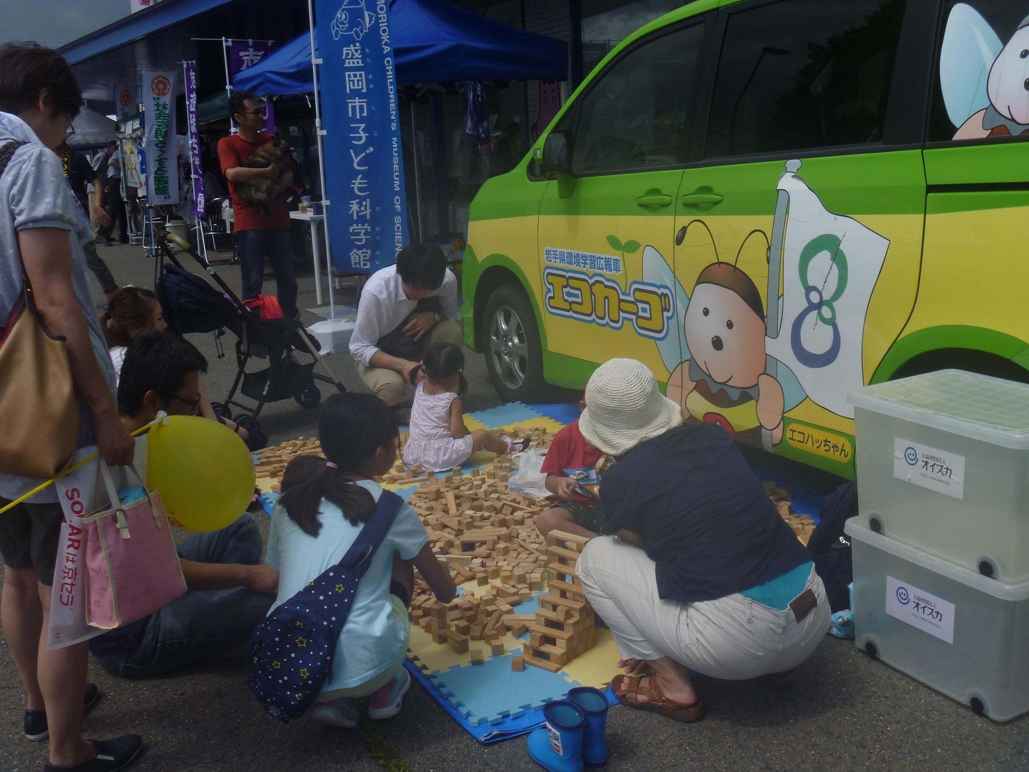 http://blog.iwate-eco.jp/H280822_1.JPG