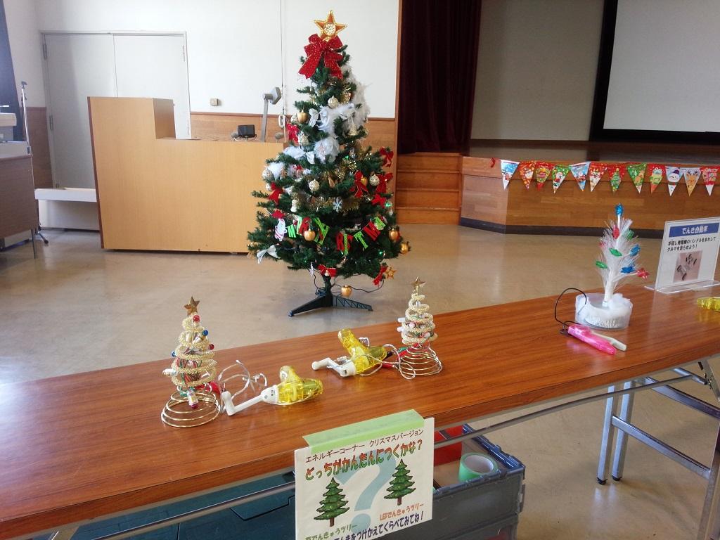 http://blog.iwate-eco.jp/H281211_2.jpg