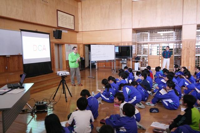 http://blog.iwate-eco.jp/H290302_1.jpg