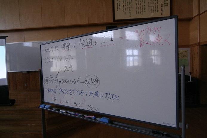 http://blog.iwate-eco.jp/H290302_2.JPG