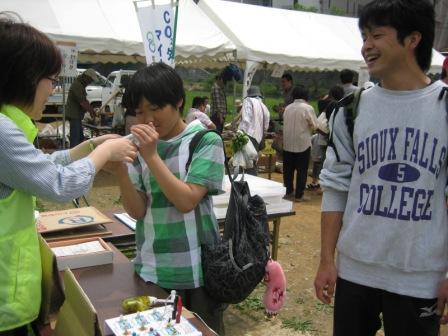 midorinofestival_2.jpg
