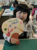 uchiwa4.JPG