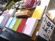 2物資のノート.JPG