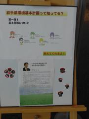 ●1.JPGのサムネール画像