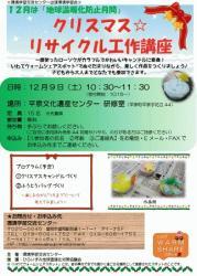 shucchou_hiraizumiH291209.jpg