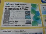 L1140636.JPG