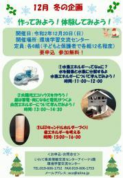 プレゼンテーション1_page-0001.jpg