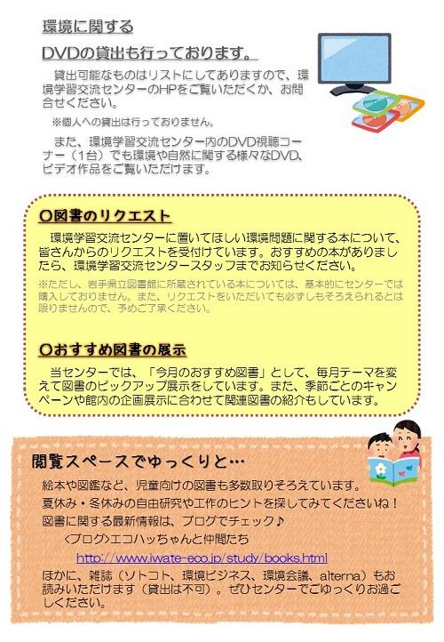 tosho161001_2.JPG