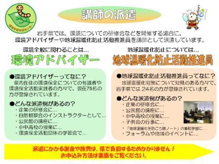 koushi-chirashiAblog.jpg